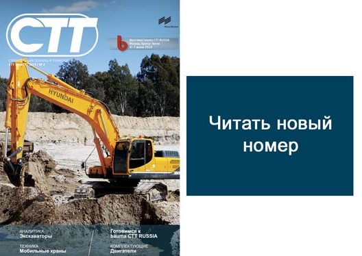 Digest 02 2019 read latest issue RUS copy
