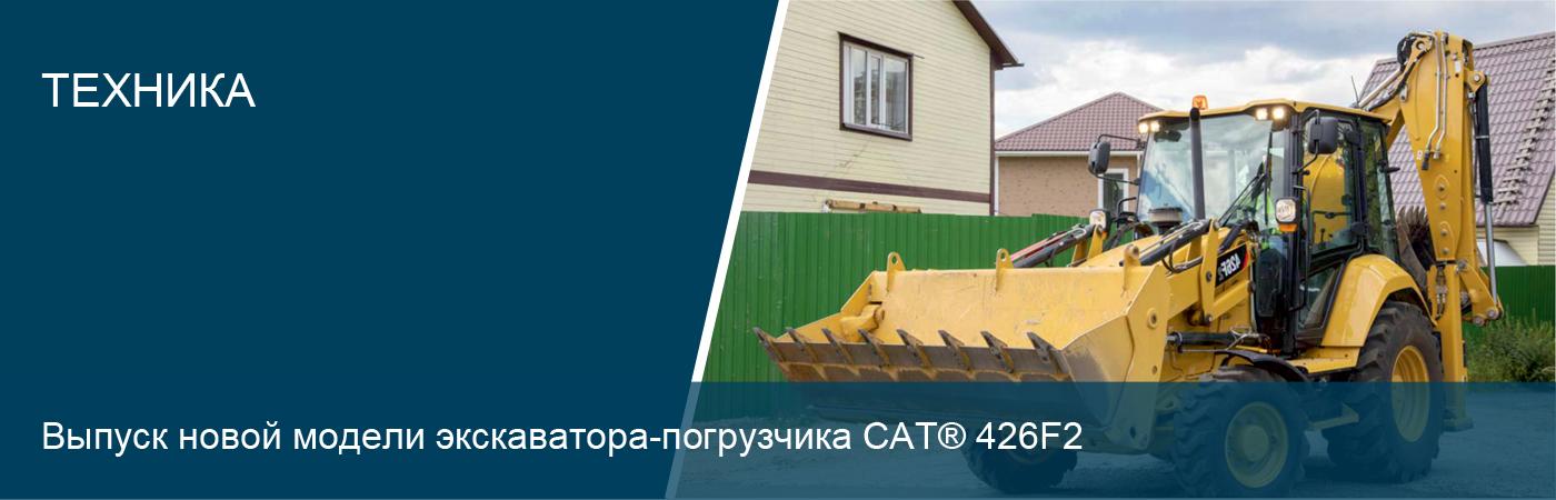 1400450_technica_cat_anons.jpg